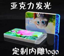 2014超薄移动电源新款 发光透明水晶款手机充电宝 安全聚合物电源