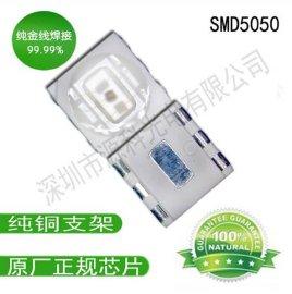 5050全彩大功率1.5瓦 三基色LED发光二极管