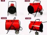 工業暖風機,取暖器,工業熱風機電熱風機20KW 380V大功率