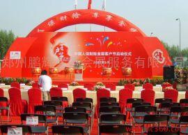 郑州空飘气柱拱门, 气球门