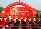 鄭州空飄氣柱拱門, 氣球門