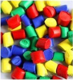 PP塑胶色母粒