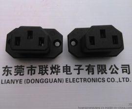供应母座插座 AC-04母座 AC插座 电源插座