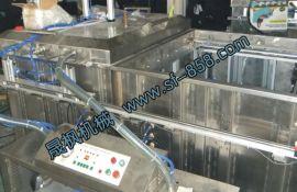 厂家供应立式非标真空包装机