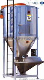 厂方**塑料粒子塑料粒子搅拌机拌料机豪华型立式混色机拌料机混料机