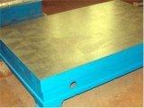 无锡模具垫板材质   铸铁平板