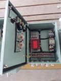 XHC型船用油水分离器泵启动装置/污水处理装置