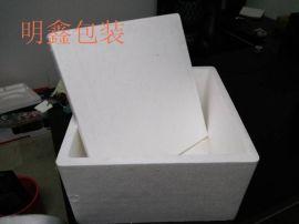 漳州厦门龙海连城龙岩泡沫箱泡沫浮球保温箱泡沫板厂家直销