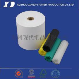 标签,条码纸,印刷不干胶,秤纸