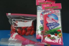 遵业TG007**保鲜拉链袋  日本专用保鲜袋