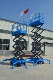 供应合肥移动升降梯价格/移动升降梯图片