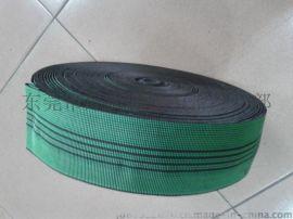 JD008 7CM宽绿色织带 户外家具   耐老化 弹力椅带 沙发辅料