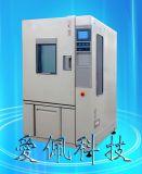 高低恆溫測試箱,高低恆溫試驗機, 高低恆溫實驗機