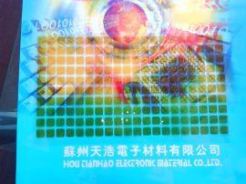 苏州吴雁电子高温胶带KAPTON,高温麦拉片,真空吸附垫