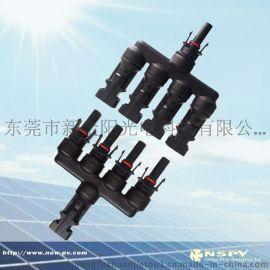 光伏4转1连接器 PV汇流专用防水接头 4进1出转接头 5通防水连接器