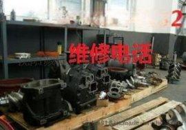 空压机主机大修整机保养压缩机维修更换新机头服务