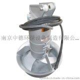 南京中德生產潛水攪拌機/潛水攪拌器QJB5/12