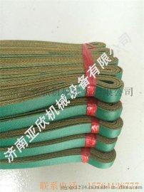 山東聊城工業皮帶的加工與製作