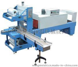 【玻璃水收缩膜包装机】|采用热收缩原理|热封机