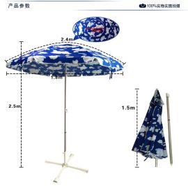 华誉蓝天白云8骨沙滩伞