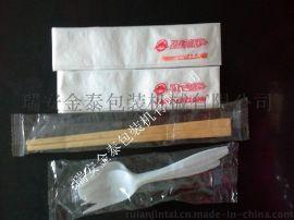 酒店一次性用品四件套包装机牙签勺子筷子湿巾包装机