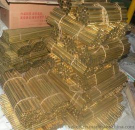 乐器,唢呐专用黄铜材料 H65黄铜管,加工定做生产