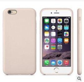 缘鑫 iphone5S贴皮手机套