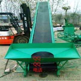 防滑带式输送机|新型移动式皮带机 大型砂石装车皮带输送机价格y2