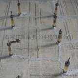 現貨供應石家莊水泥裂縫膠,現貨供應保定水泥裂縫灌縫膠,現貨供應水泥裂縫修補灌漿樹脂