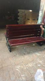 河北地区  制造商供应木质休闲椅优质户外休闲椅实木广场休闲椅园林椅环卫三轮车