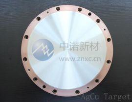 银铜锌合金 高纯,金属材料 合金 贵金属材料 65AgCuZn 45AgCuZn