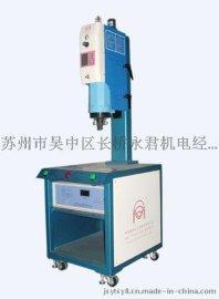15KC超声波粘扣带焊接机\PP魔术贴焊接机