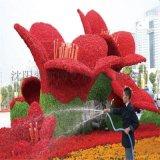 瀋陽索爾立體綠化立體花壇