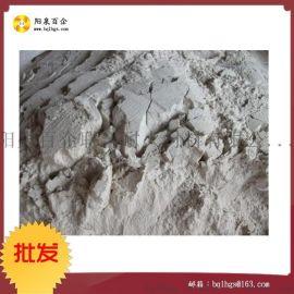 山西阳泉 高铝 耐火水泥 ** 标准 定制各种耐火材料
