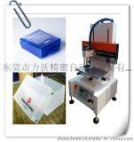 丝印机工作原理,力沃厂家直销2030台式丝印机