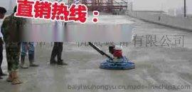 BYMG-36手扶抹光机混凝土抹光机抹光机