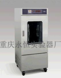 重庆150L智能数显生化培养箱,霉菌培养箱