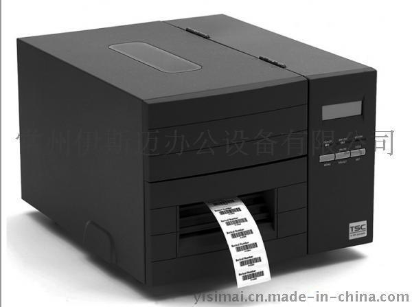 常州代理台半TTP244MPro200点高清晰条码打印机