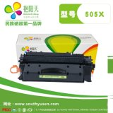 CE505A硒鼓兼容HP2035/P2055硒鼓