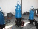 中德牌WQ型潛水排污泵、移動式排污泵、自耦式排污泵