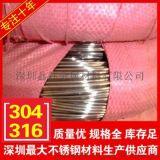 304不鏽鋼線316不鏽鋼線批發加工定制