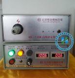 臺灣彰譽品牌HS-120KV靜電噴漆高壓靜電發生器