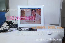 3D智能豪华皮肤测试仪/触摸屏便携式皮肤检测仪/美容院皮肤解码仪