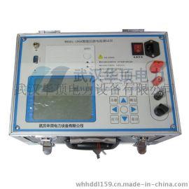 HDHL-100智能回路电阻测试仪选武汉华顶电力