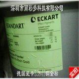 丽彩多油漆油墨金粉涂料专用53841古铜粉爱卡金粉颜料