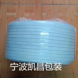 宁波PP手工打包带,打包带厂家,外贸打包带价格