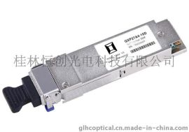 40Gb/s QSFP+ LR4光模块 可订制