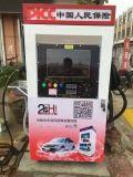 智慧自助洗車機 刷卡投幣 新款洗車機 你值得擁有