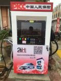 智能自助洗车机 刷卡投币 新款洗车机 你值得拥有