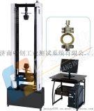 PVC給水管環剛度測定儀、給水管環剛度試驗機質量保證